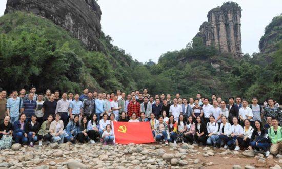 凝心聚力 喜迎十九大 ——合兴党委组织2017年度红色学习之旅