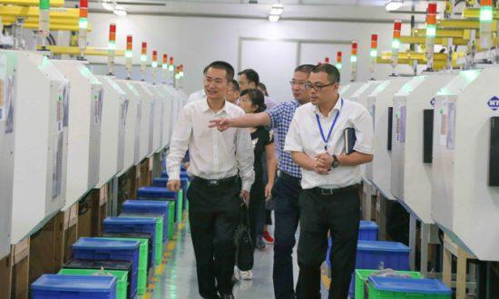 温州市市委副秘书长张磊莅临合兴开展调研工作