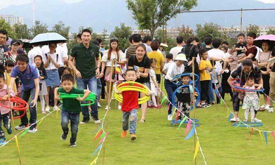 """快乐成长 童心绽放 合兴举办""""六一""""儿童节亲子游园活动"""