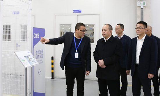"""乐清市委上门给合兴开展""""三服务""""活动"""