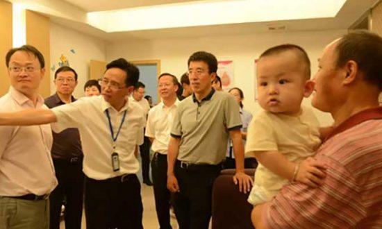 国家卫生计生委基层指导司司长杨文庄一行来合兴走访调研