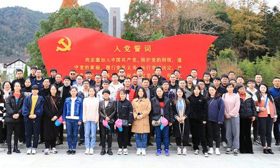 合兴党委开展红色教育实践活动