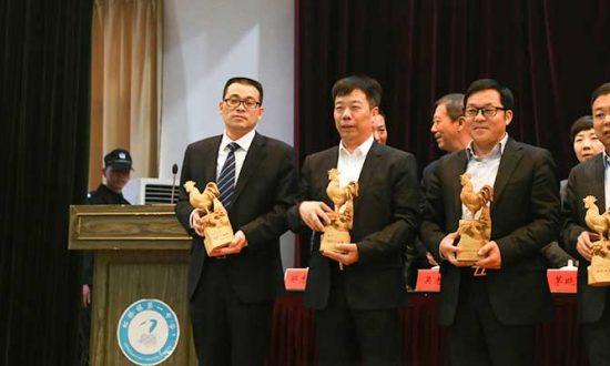 合兴在全镇经济工作大会上获多项荣誉