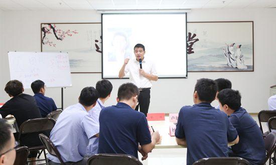 合兴开展生产、品质管理团队能力提升培训
