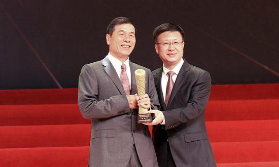 合兴集团董事长陈文葆喜获乐清市改革开放40年重大影响力企业家殊荣